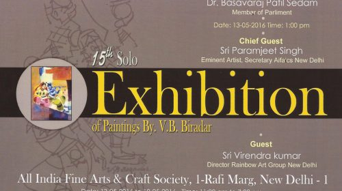 Exhibition of Paintings, Solo show by V. B. Biradar, at AIFACS Delhi, 13 May 2016