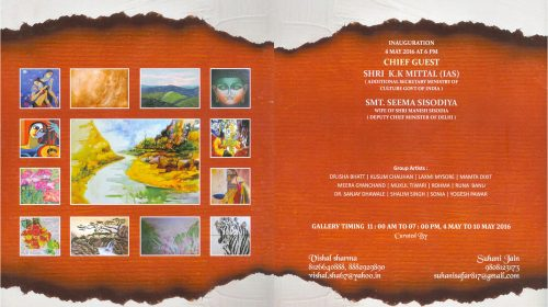 Range of Vision, group show, Lalit Kala Akademy Delhi, 04 May 2016