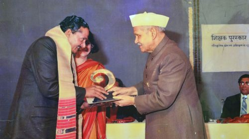 V. S. Kardam received president award, 1998 in teachers category by CCRT