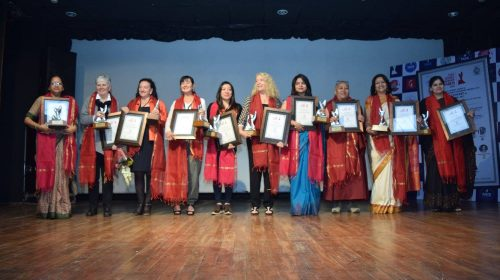 FACE International Women Leadership Award 2017